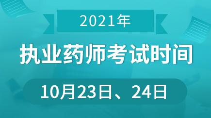 /yaoshi/cn/495385/